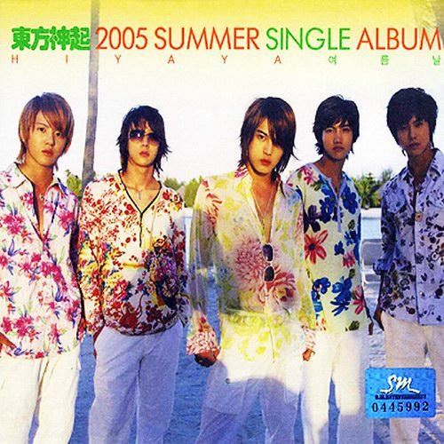 2005 Summer: Hi Ya Ya