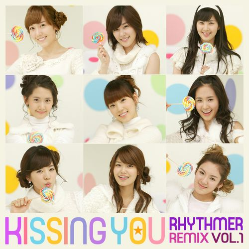 Kissing You - Rhythmer Remix Vol.1
