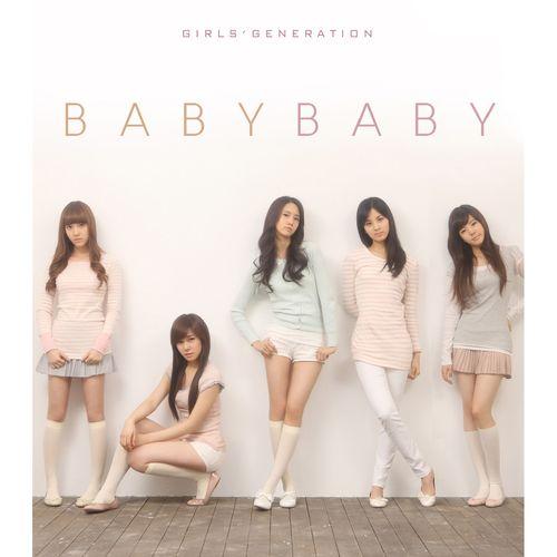 Baby Baby (Repackage)