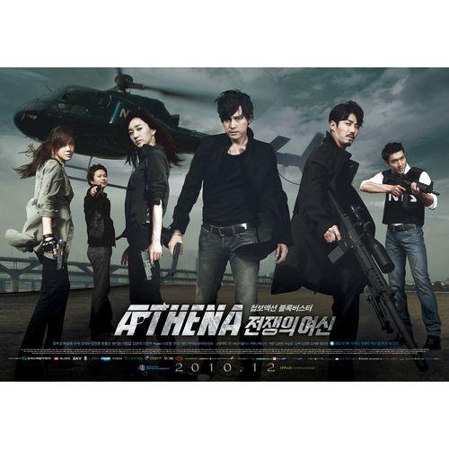 `ATHENA` 아테나 OST