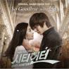 시티헌터 OST Part.2