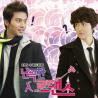 난폭한 로맨스 OST Part.4