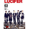 Lucifer (Japanese Ver.)