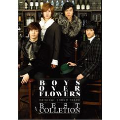꽃보다 남자 Best Collection