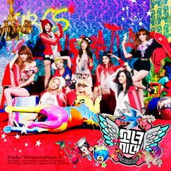The 4th Album I Got a Boy