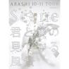 "Arashi 10-11 TOUR ""Scene""~君と僕の見ている風景~DOME⁺"