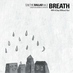 S.M. THE BALLAD Vol.2 <Breath> 하루