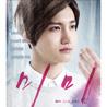 '미미' OST