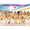 GIRLS' GENERATION II 〜Girls & Peace〜