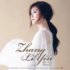 The 4th Digital Single 我一個人 (나 혼자서) (Not Alone)