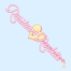 Red Velvet The 3rd Mini Album 'Russian Roulette'