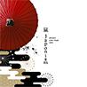 ARASHI LIVE TOUR 2015 Japonism