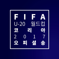 Trigger The Fever - The Official Song Of The FIFA U-20 World Cup Korea Republic 2017