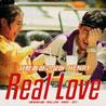 사랑 좀 하고 싶어 (Real Love)