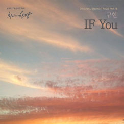 최고의 한방 OST Part.6