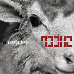 LAY 2nd Solo Album  'LAY 02 SHEEP'