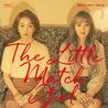 성냥팔이 소녀 (The Little Match Girl)