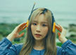 TAEYEON 태연 'Purpose' Highlight Clip #7 City Love