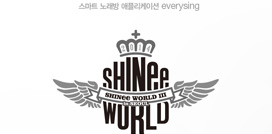 SHINee WORLDⅢ in SEOUL with everysing 이벤트 안내