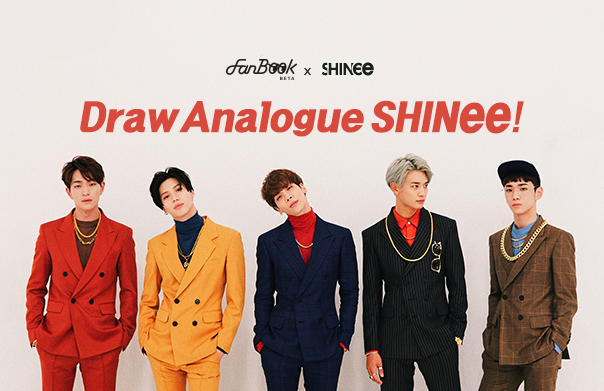 FanBook X SHINee EVENT has opened! 'Draw Analogue SHINee!'
