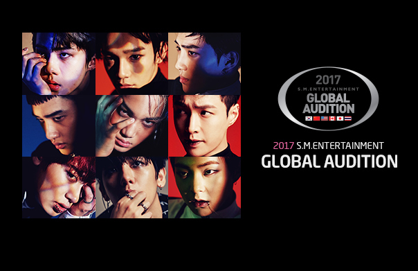 2017 S.M.ENTERTAINMENT Global Audition OPEN!