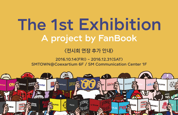 The 1st Exhibition, a project by FanBook 전시회 연장 추가 안내