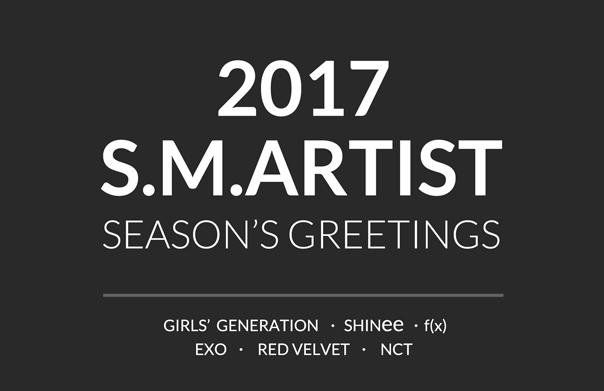 2017 S.M.ARTIST SEASON'S GREETINGS
