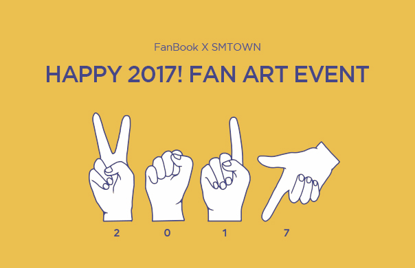 FanBook X SMTOWN HAPPY 2017! FAN ART EVENT