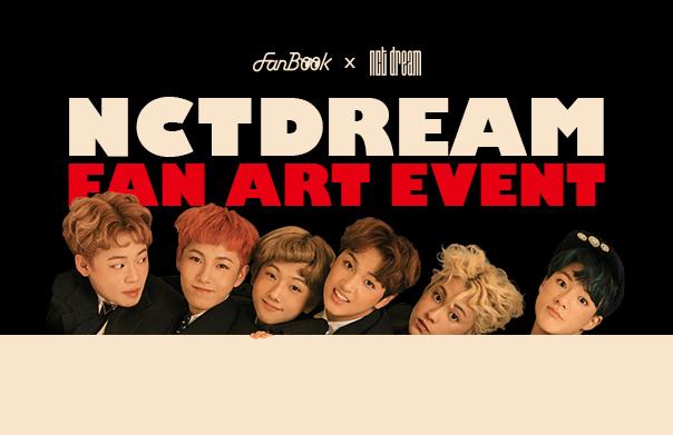 FanBook X NCT DREAM 팬아트 이벤트