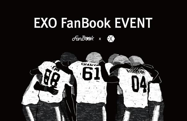 FanBook X EXO Fan Art EVENT!