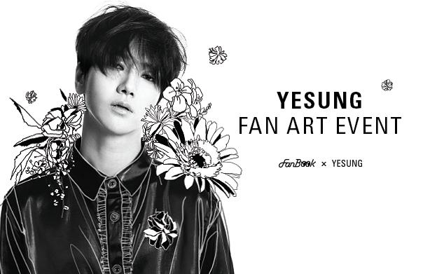 FanBook X YESUNG Fan Art EVENT!