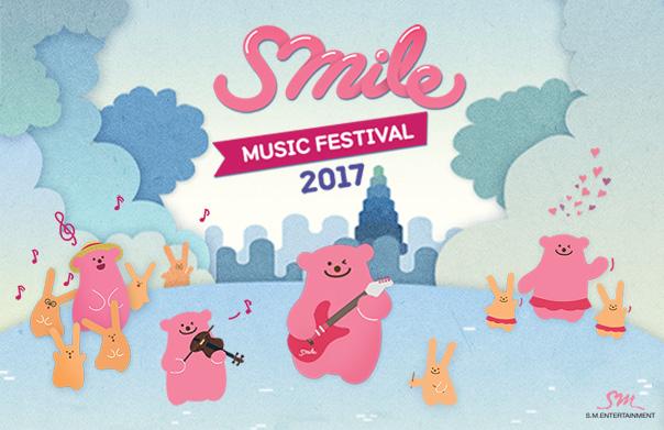 SM엔터테인먼트, 음악 꿈나무들을 위한 'SMile Music Festival 2017' 개최!
