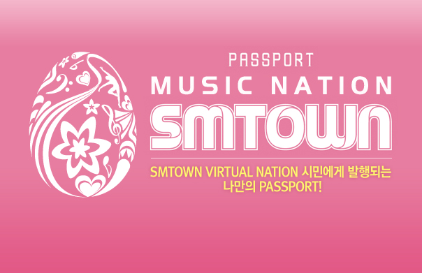 'MUSIC NATION SMTOWN PASSPORT – 판매 안내'