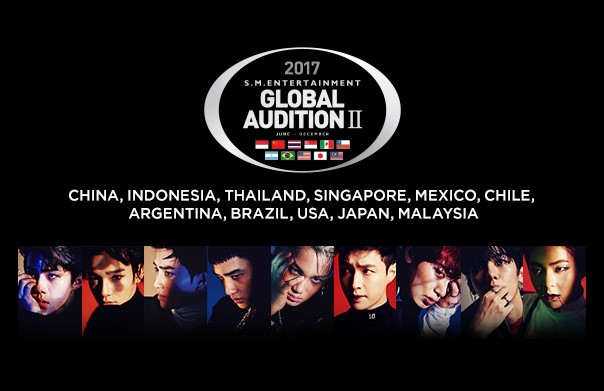 2017 S.M. ENTERTAINMENT Global Audition II OPEN!
