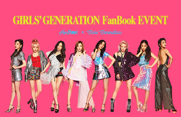 FanBook X Girls' Generation EVENT!