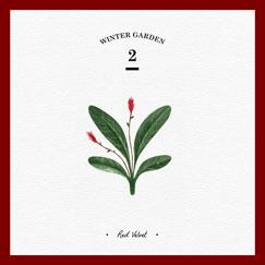 세가지 소원 (Wish Tree) - WINTER GARDEN