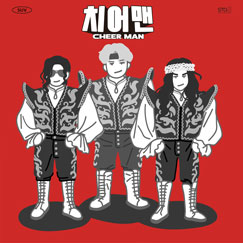 치어맨 (Cheer Man) - SM STATION