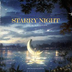 ZHOUMI Digital Single [Starry Night]