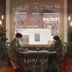 KYUHYUN Digital Single [마지막 날에 (Moving On)]