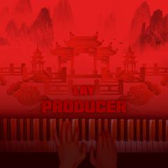 EXO LAY ALBUM 'PRODUCER'