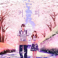 KYUHYUN Digital Single [커피 (Coffee)]