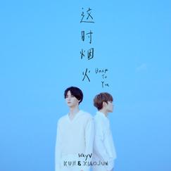 WayV-KUN&XIAOJUN Single 'Back To You'