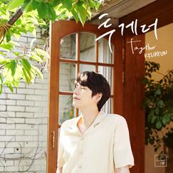 KYUHYUN Digital Single [투게더 (Together)]