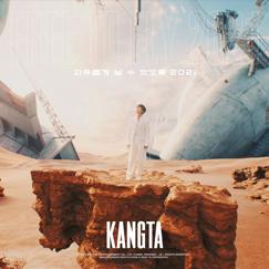 강타 (KANGTA) Single '자유롭게 날 수 있도록 2021  (Free To Fly 2021)'